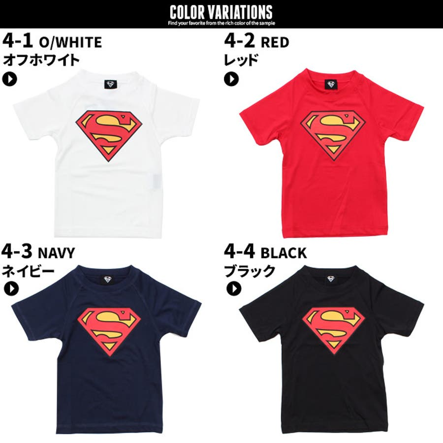 メンズ スーパーマン半袖ラッシュガード Tシャツ 「BS39-106」【MG50】 9