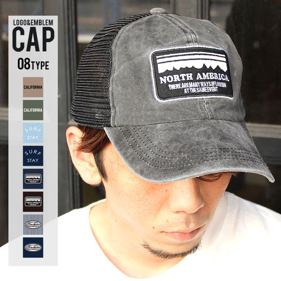メンズ キャップ ツイルキャップ デニムキャップ 帽子 綿100% ワッペン 刺繍 mens CAP アメカジ カジュアルFサイズフリーサイズ サイズ調整可能 紳士 春夏新作「820-44」【MG10】 1