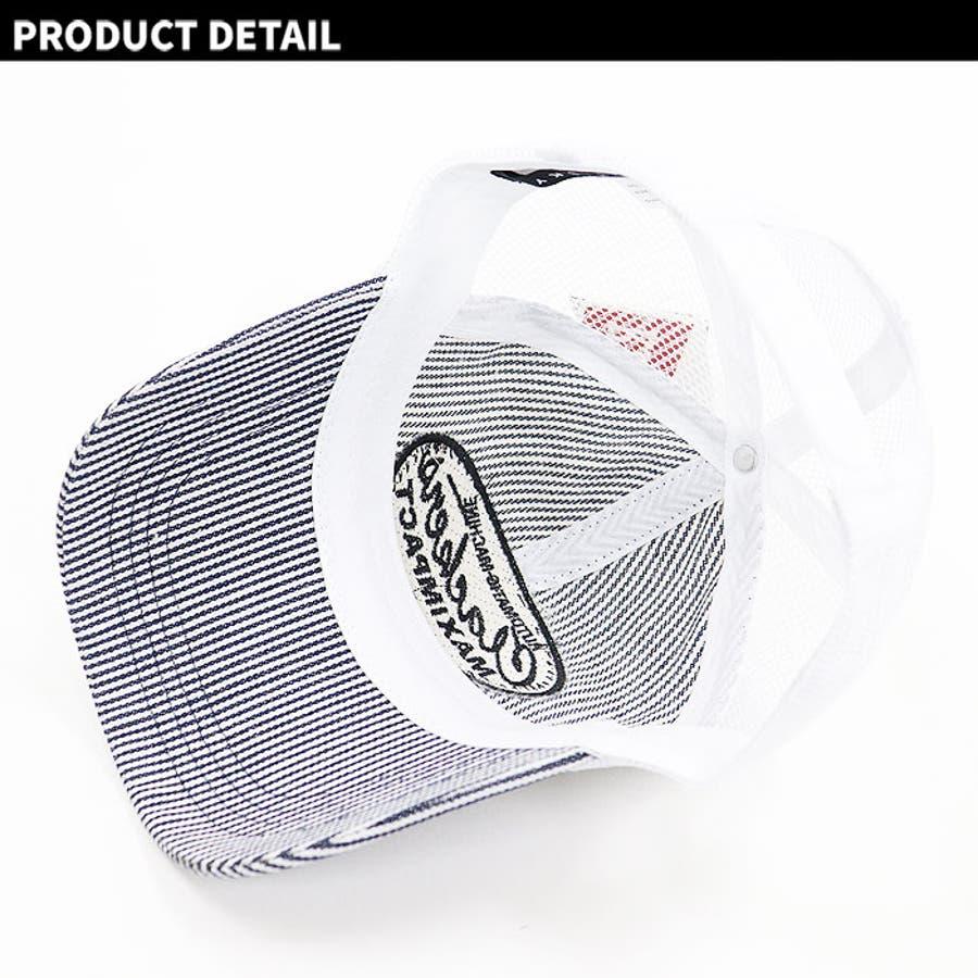 メンズ キャップ ツイルキャップ デニムキャップ 帽子 綿100% ワッペン 刺繍 mens CAP アメカジ カジュアルFサイズフリーサイズ サイズ調整可能 紳士 春夏新作「820-44」【MG10】 8