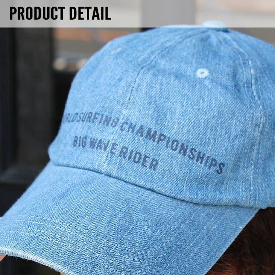 メンズ キャップ ツイルキャップ デニムキャップ 帽子 綿100% プリント mens CAP アメカジ カジュアルFサイズフリーサイズ サイズ調整可能 紳士 春夏新作「820-47」【MG10】 4