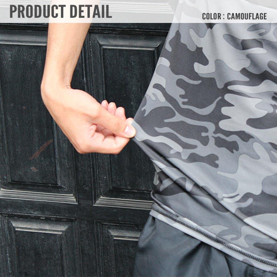メンズ ラッシュガード 半袖 プリント ロゴ 迷彩 ビーチ 水着 日焼け対策 UVカット プール シスキー M LXL「830-11.12」【MG10】 3