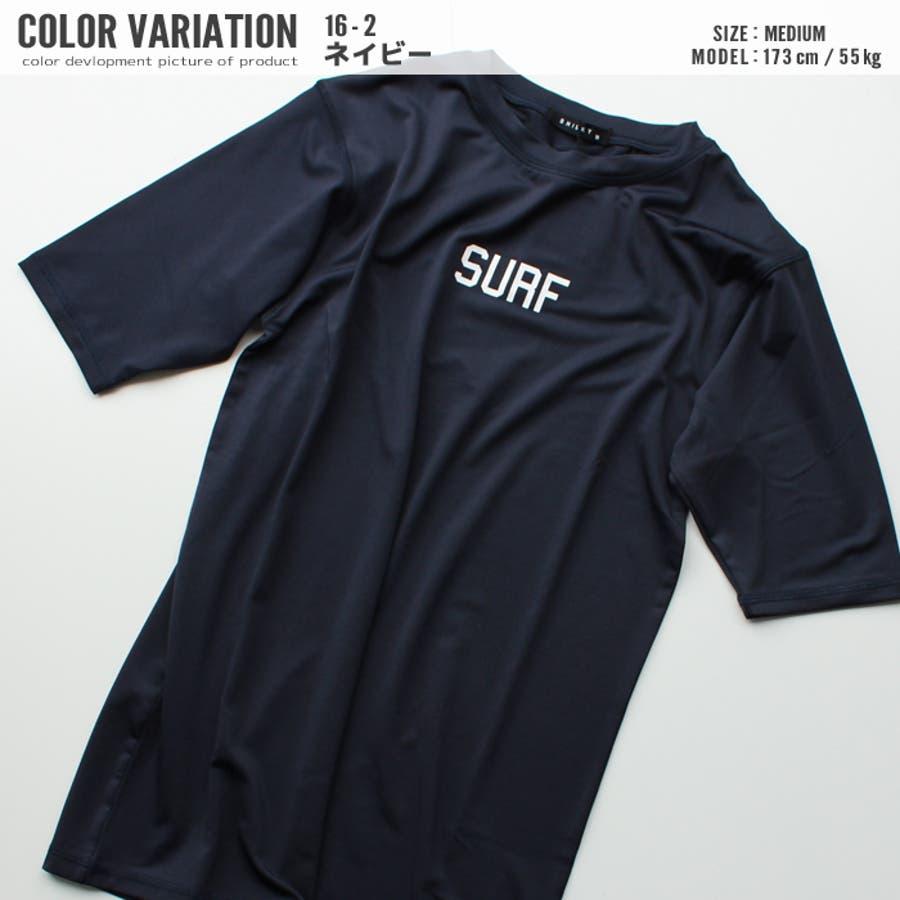 メンズ ラッシュガード 半袖 プリント ロゴ 迷彩 ビーチ 水着 日焼け対策 UVカット プール シスキー M LXL「830-11.12」【MG10】 6