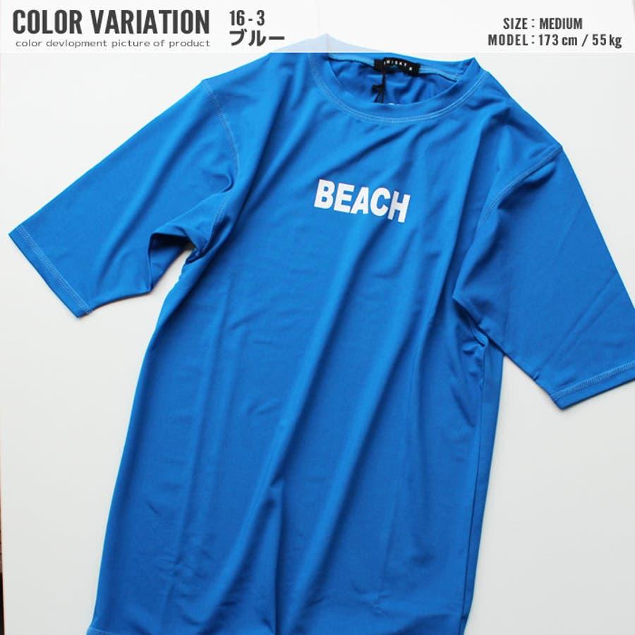 メンズ ラッシュガード 半袖 プリント ロゴ 迷彩 ビーチ 水着 日焼け対策 UVカット プール シスキー M LXL「830-11.12」【MG10】 7