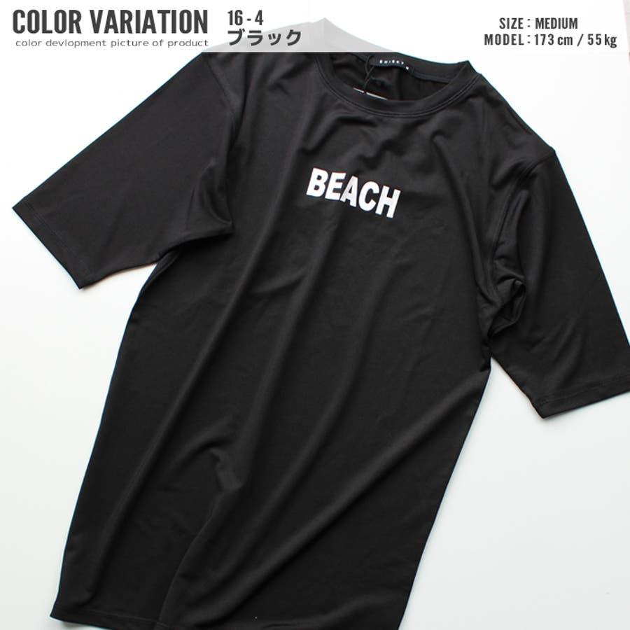 メンズ ラッシュガード 半袖 プリント ロゴ 迷彩 ビーチ 水着 日焼け対策 UVカット プール シスキー M LXL「830-11.12」【MG10】 8