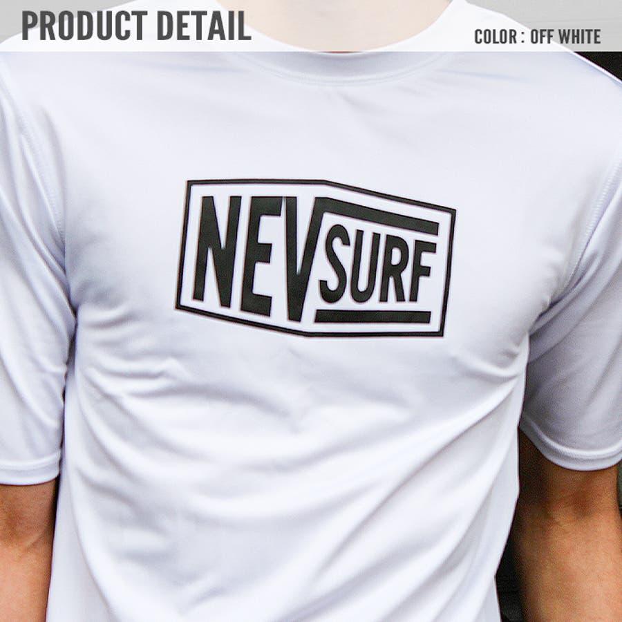 メンズ ラッシュガード 半袖 プリント ロゴ ビーチ 水着 日焼け対策 UVカット プール NEV SPORTS M LXL「N30-109.110」【MG10】 3