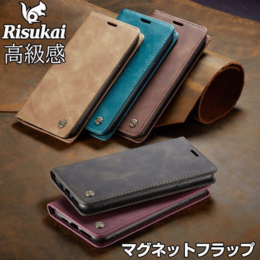 iphone11 ケース 手帳 型