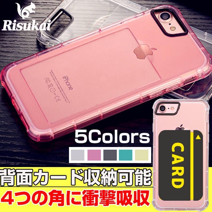iPhone8 ケース iPhone7ケース iPhone8Plus 耐衝撃 iPhone 7 Plus ...