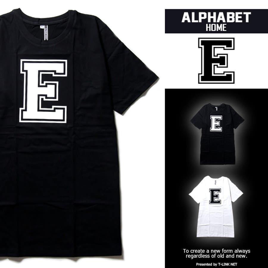 いい商品だと思う ALPHABET Tシャツ デザインE 2カラー アルファベットTシャツ ストリート系Tシャツ メンズ レディース ダンス、イベント舞台 イベント かわいいTシャツ 白 デザインTシャツ パ 半袖 レディース トップス おもしろTシャツ ロゴT abt00505P09Jul16 迎賓