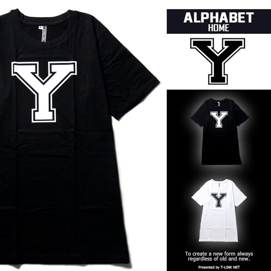 サイズ感も丁度よかった ALPHABET Tシャツ デザインY 2カラー アルファベットTシャツ ストリート系Tシャツ メンズ レディース ダンス、イベント舞台 イベント かわいいTシャツ 白 デザインTシャツ パ 半袖 レディース トップス おもしろTシャツ ロゴT abt02505P09Jul16 強盗