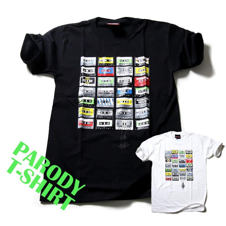 コーデをぐっと盛り上げてくれる デザインTシャツ tape collecto 白 黒 デザインTシャツ パロディTシャツ メンズ Tシャツ 半袖 レディーストップス 夏 おもしろTシャツ 笑えるTシャツ tec007 05P09Jul16 万化