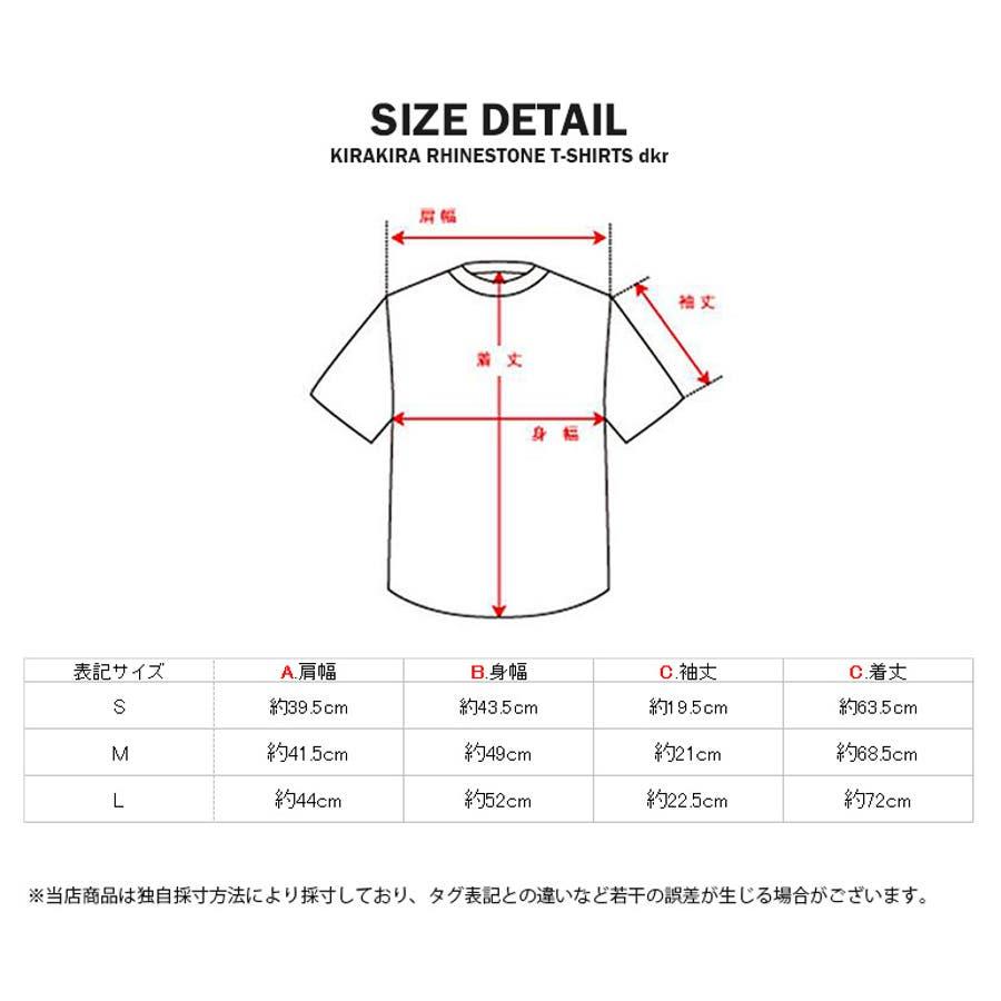 キラキラ ラインストーン Tシャツ デザインイラスト 20種類rock ロック