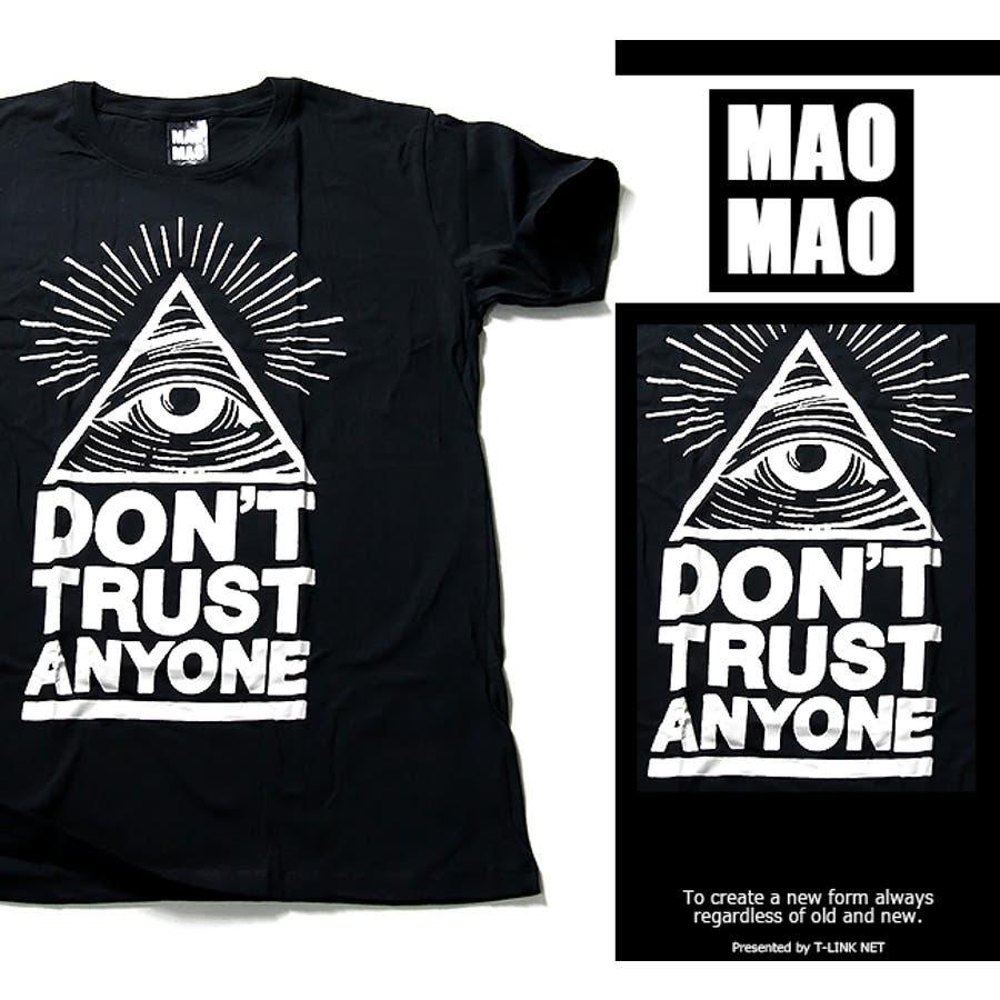 フリー メイソン t シャツ 商品詳細『フリーメイソン両面|Tシャツ Pure