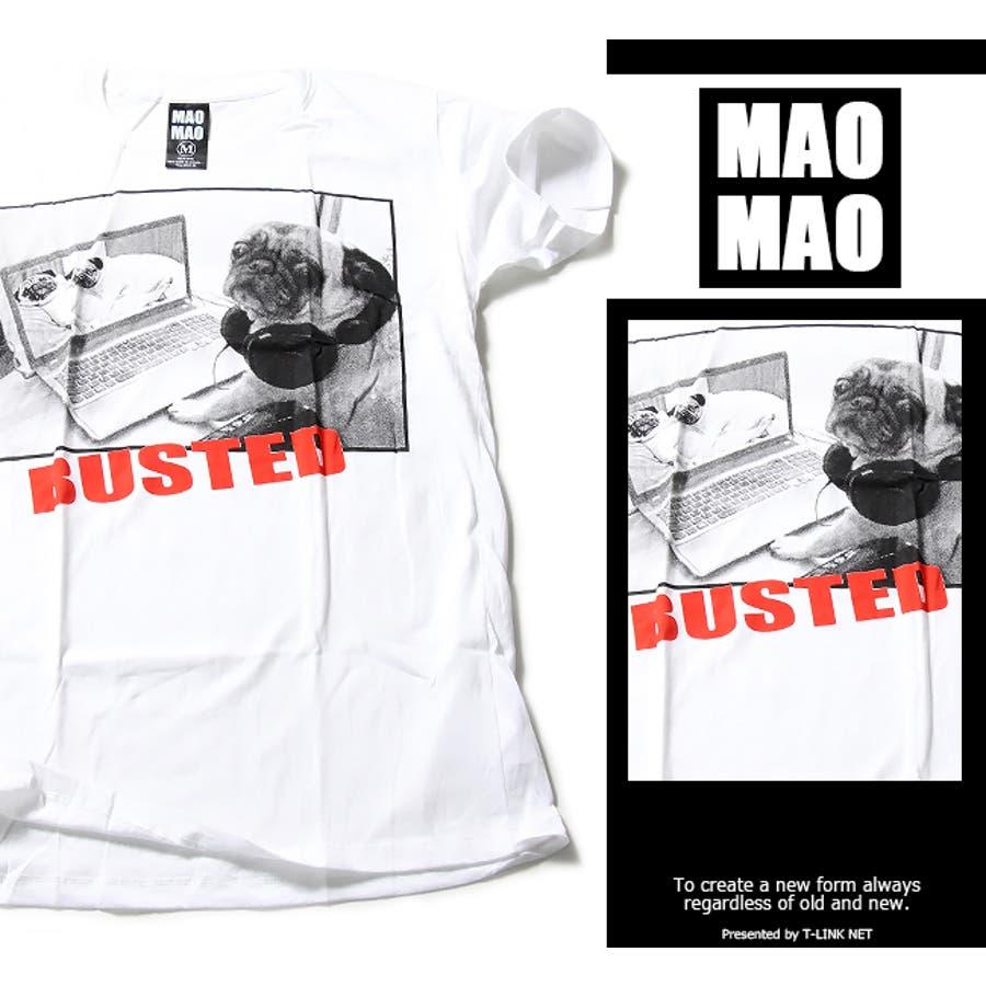 また買い足す予定です! MAOMAO デザインTシャツ BULDOG ブルドッグ メッシュ タンクトップ ストリート系 ゲームシャツ ダンス衣装 メンズトップス レディース スケーター 花柄 mah019 05P09Jul16 護身