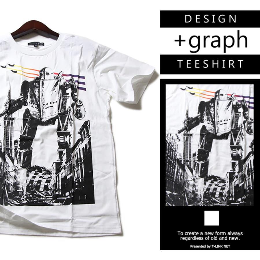 かなり使える +graph デザインTシャツ ROBO 巨大ロボ出現 デザインTシャツ ストリートTシャツ メンズTシャツ レディースカジュアルTシャツ gra001 05P09Jul16 規律