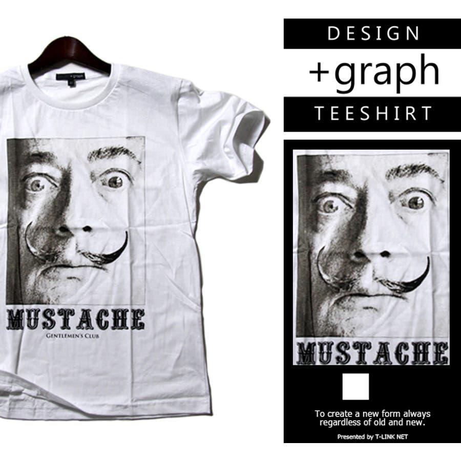 この値段で買えるのはお得だと思います +graph デザインTシャツ MUSTACHE ひげ 2カラー デザインTシャツ ストリートTシャツ メンズTシャツ レディースMサイズ Lサイズ gra025 05P09Jul16 成因