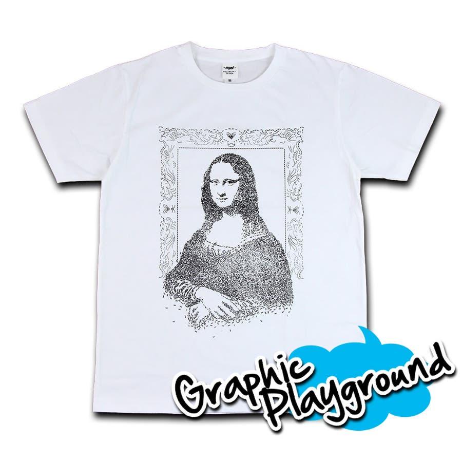 細部までのコダワリを感じます アリで描かれたモナリザ グラフィックT パロディーT カワイイTシャツ ポップTシャツ パロディー 面白いTシャツ 笑えるTシャツメンズ レディース nki009 05P09Jul16 具合