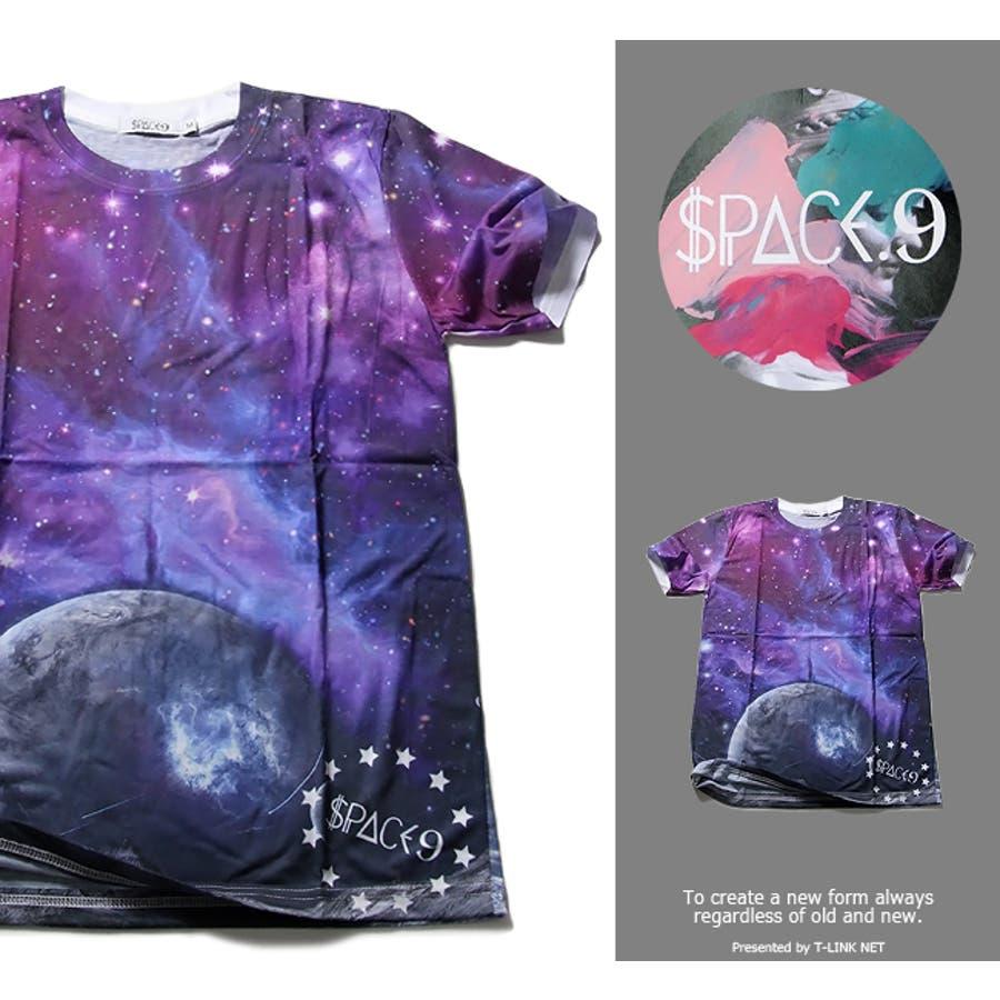 安い割に良かった! SPACE9 デザインTシャツ SPACE 宇宙 Tシャツ メンズ デザインTシャツ クラブファッション ストリート系アニマルプリント 動物プリント spt007 05P09Jul16 万巻