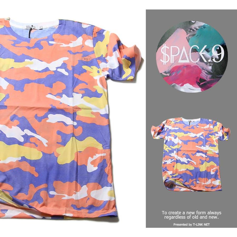 デザインなど完璧です SPACE9 デザインTシャツ FRUIT CAMO 迷彩柄 Tシャツ メンズ デザインTシャツ クラブファッションストリート系 アニマルプリント 動物プリント spt016 05P09Jul16 初陣