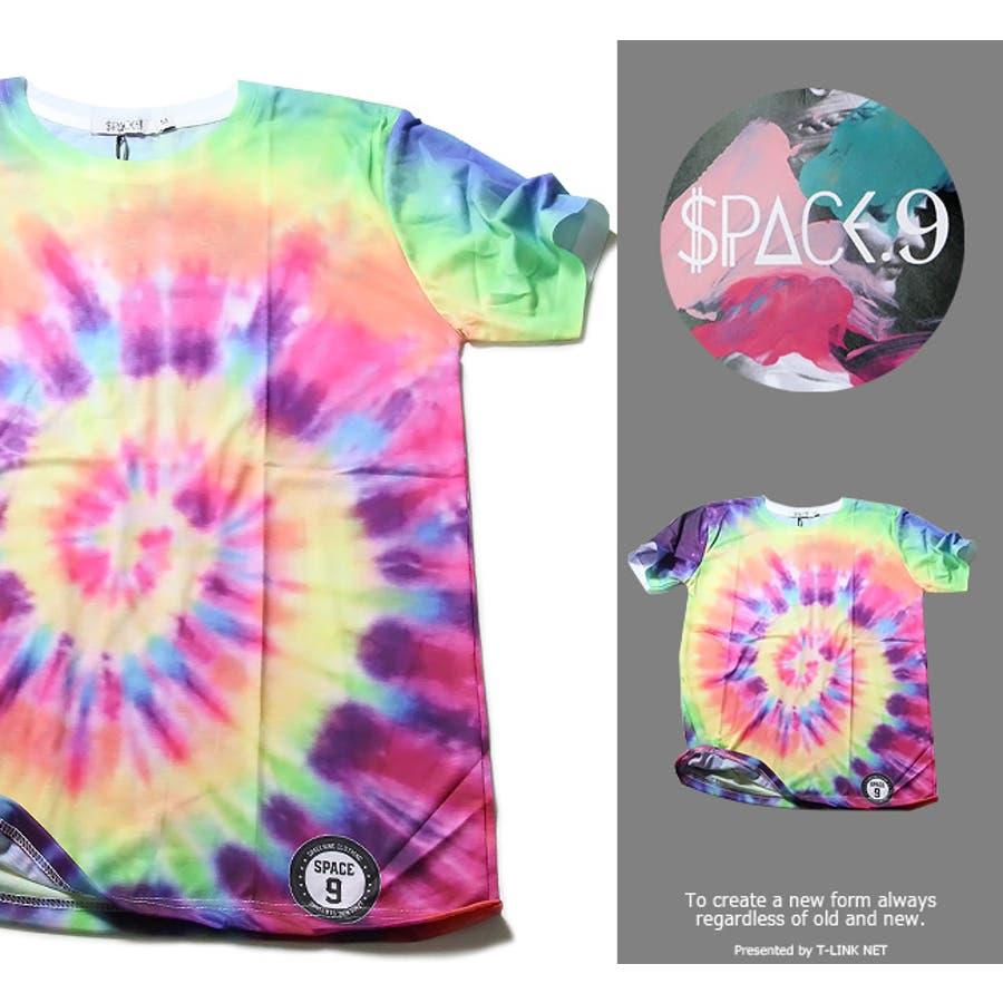 素材もしっかりしていたので満足 SPACE9 デザインTシャツ TIE DYE たいだい柄 Tシャツ メンズ デザインTシャツ クラブファッション ストリート系アニマルプリント 動物プリント spt017 05P09Jul16 跋語