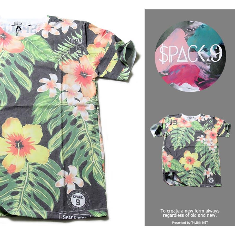 大人コーデに格上げ SPACE9 デザインTシャツ TROPICAL 花柄 NAVY リゾート柄 Tシャツ メンズ デザインTシャツクラブファッション ストリート系 アニマルプリント 動物プリント spt028 05P09Jul16 甲斐