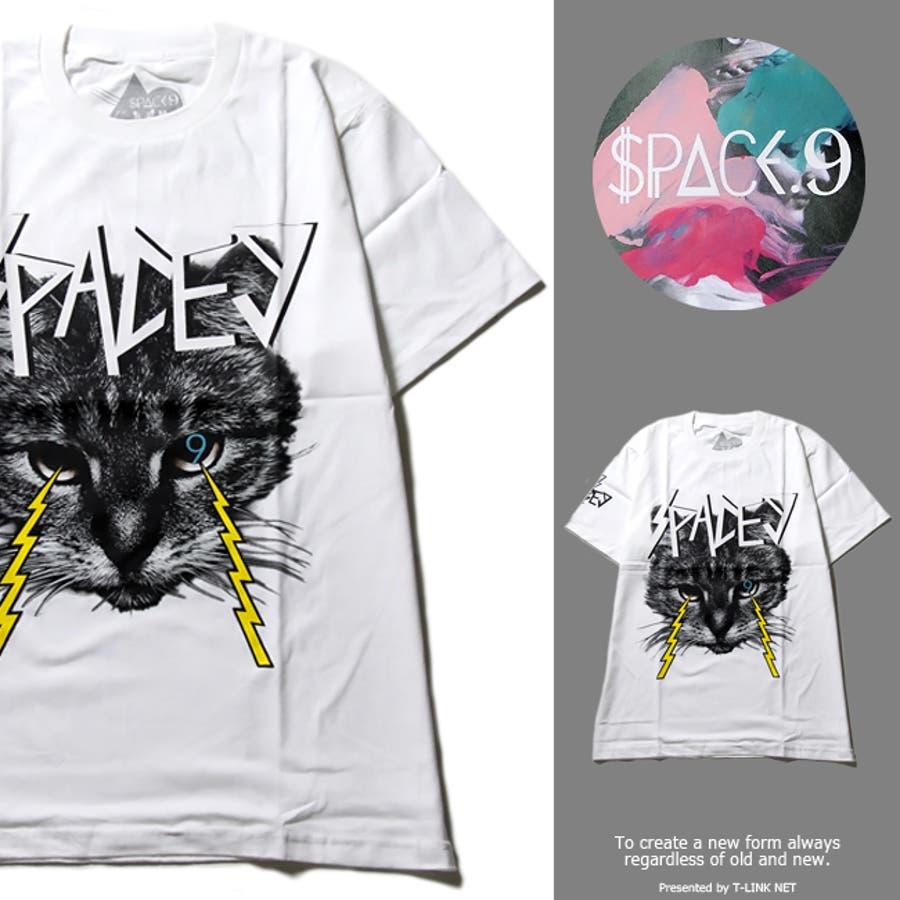 買って正解です! メンズファッション通販   SPACE9 デザインTシャツ CAT キャット Tシャツ メンズ デザインTシャツ クラブファッション ストリート系アニマルプリント 動物プリント spt045 05P09Jul16 起案