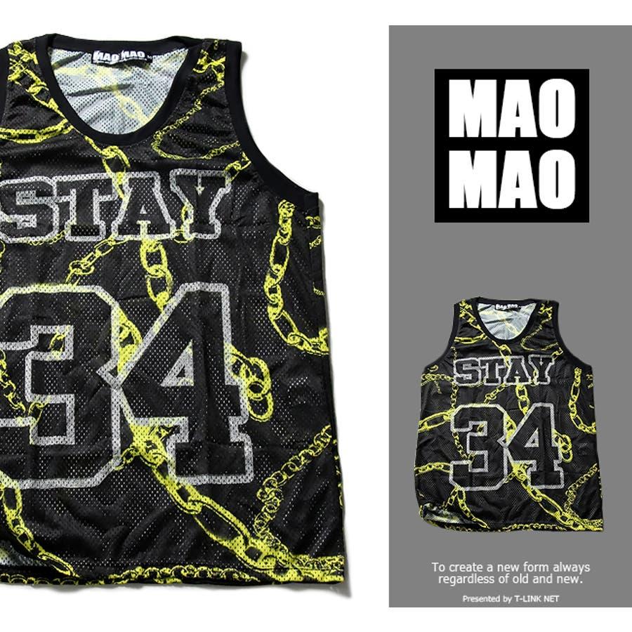 次なるトレンド メッシュバスケットシャツ 金ネックレス メッシュ タンクトップ ストリート系 ゲームシャツ ダンス衣装 メンズ トップスレディース スケーター 花柄 mat023 05P09Jul16 愚直