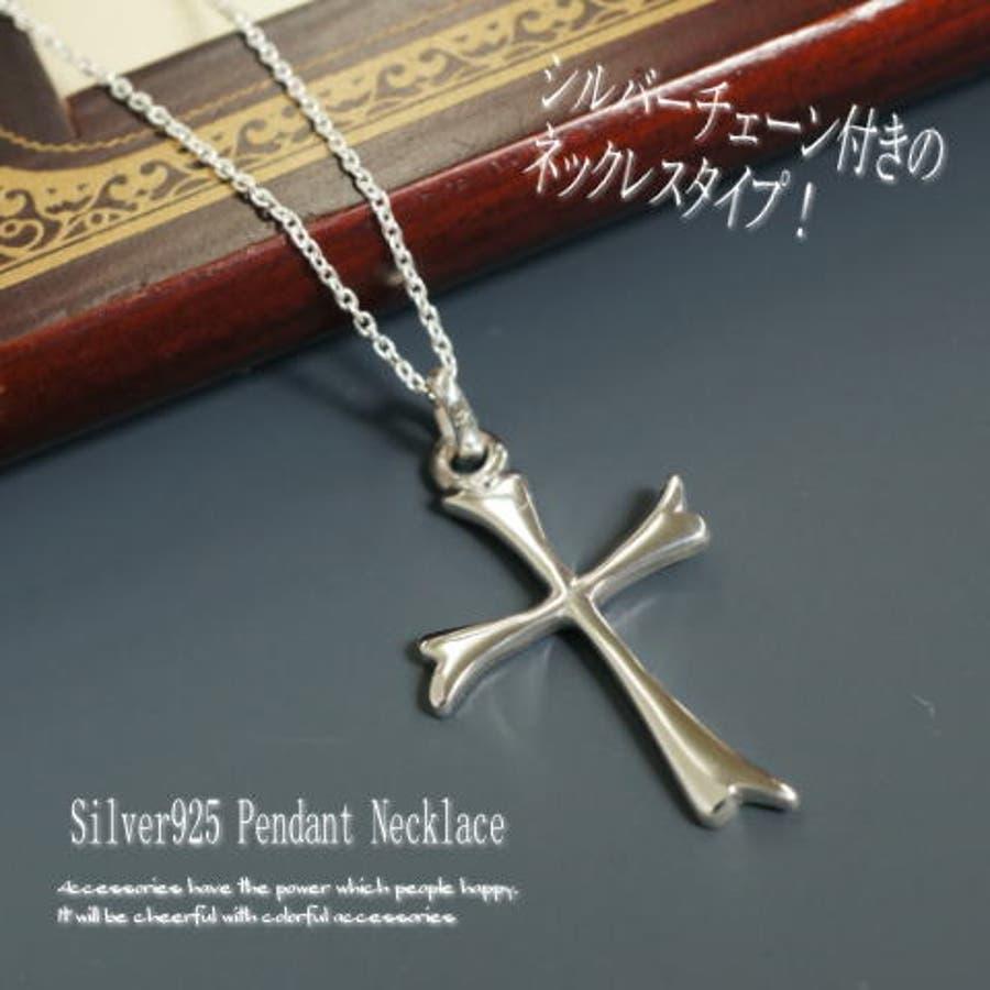 【シルバー925】シンプルだからこそ、使いやすい!!クロスの形がアンバランスなところがかっこいいシンプルクロスネックレス【レディースネックレス十字架  silver925】