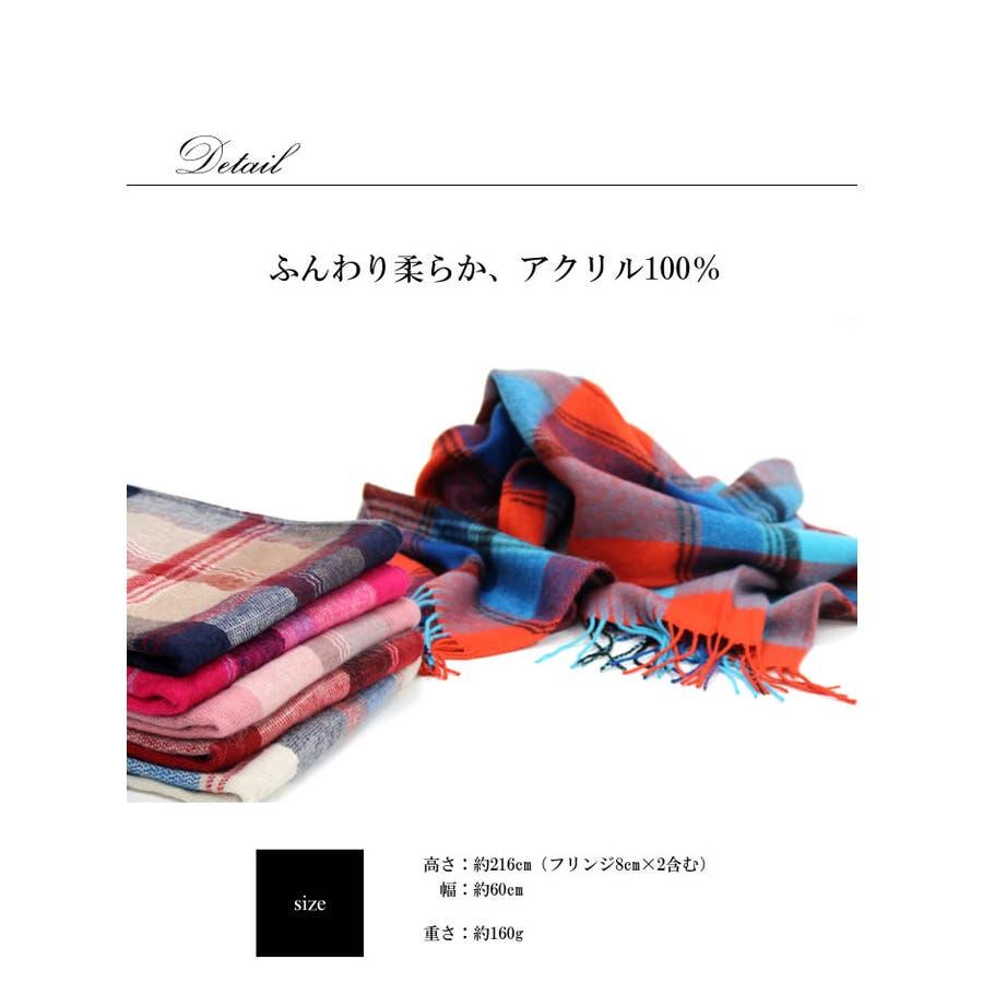 ふわふわチェックストール stole ストール ストール レディース ストールファッション 神戸 KOBE こうべ 秋冬 4