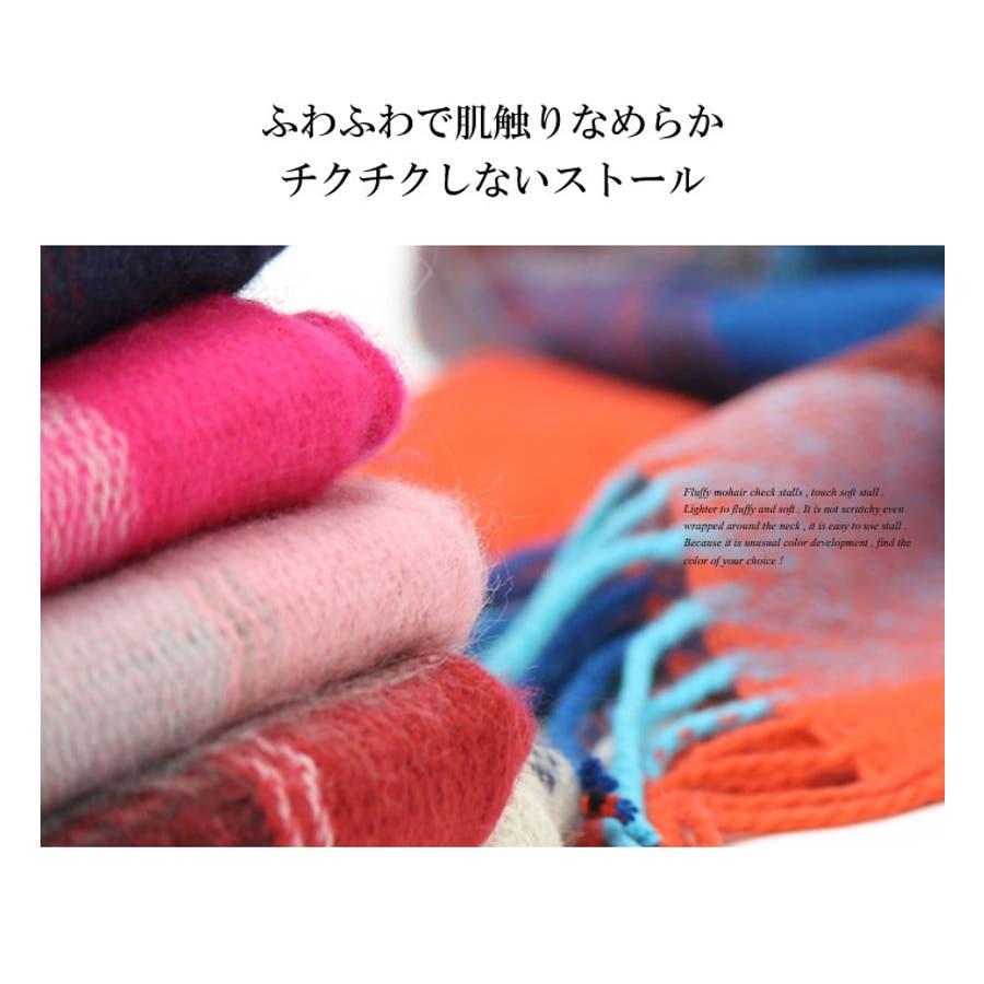ふわふわチェックストール stole ストール ストール レディース ストールファッション 神戸 KOBE こうべ 秋冬 7