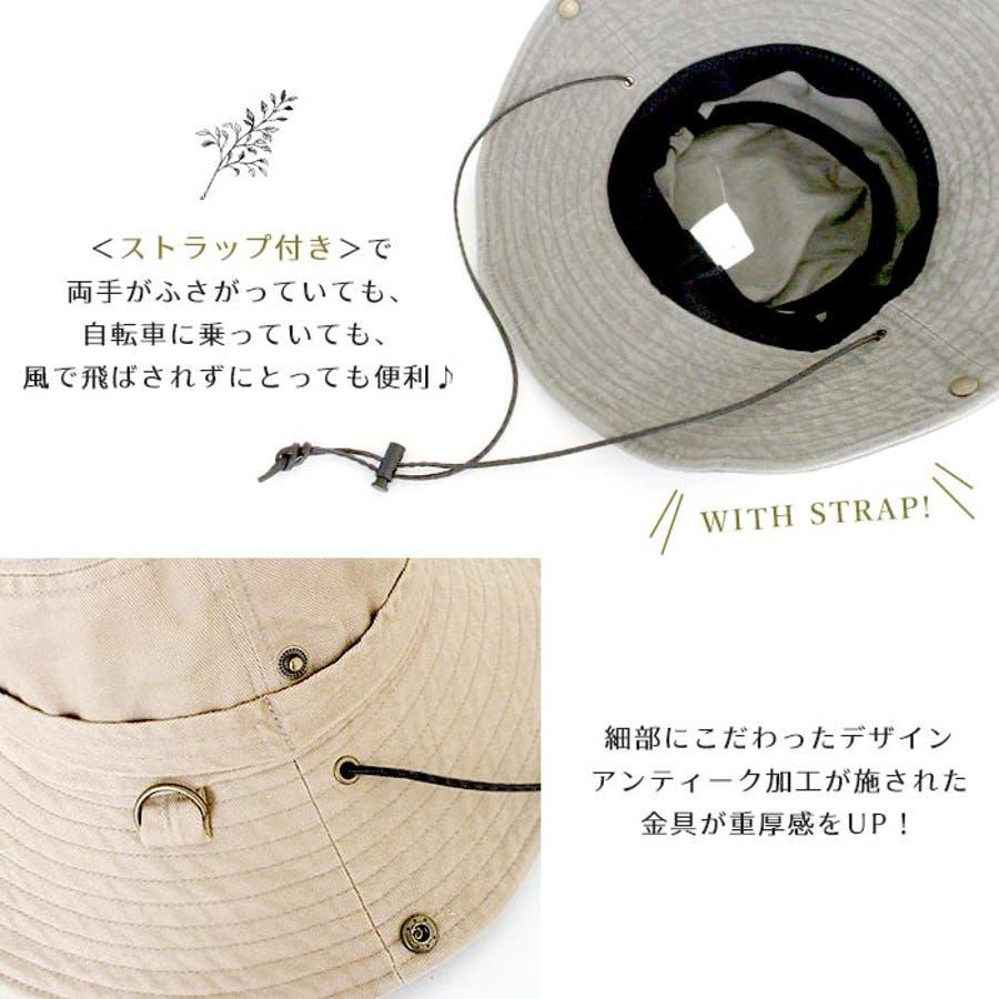 サファリハット 帽子 リボン 3