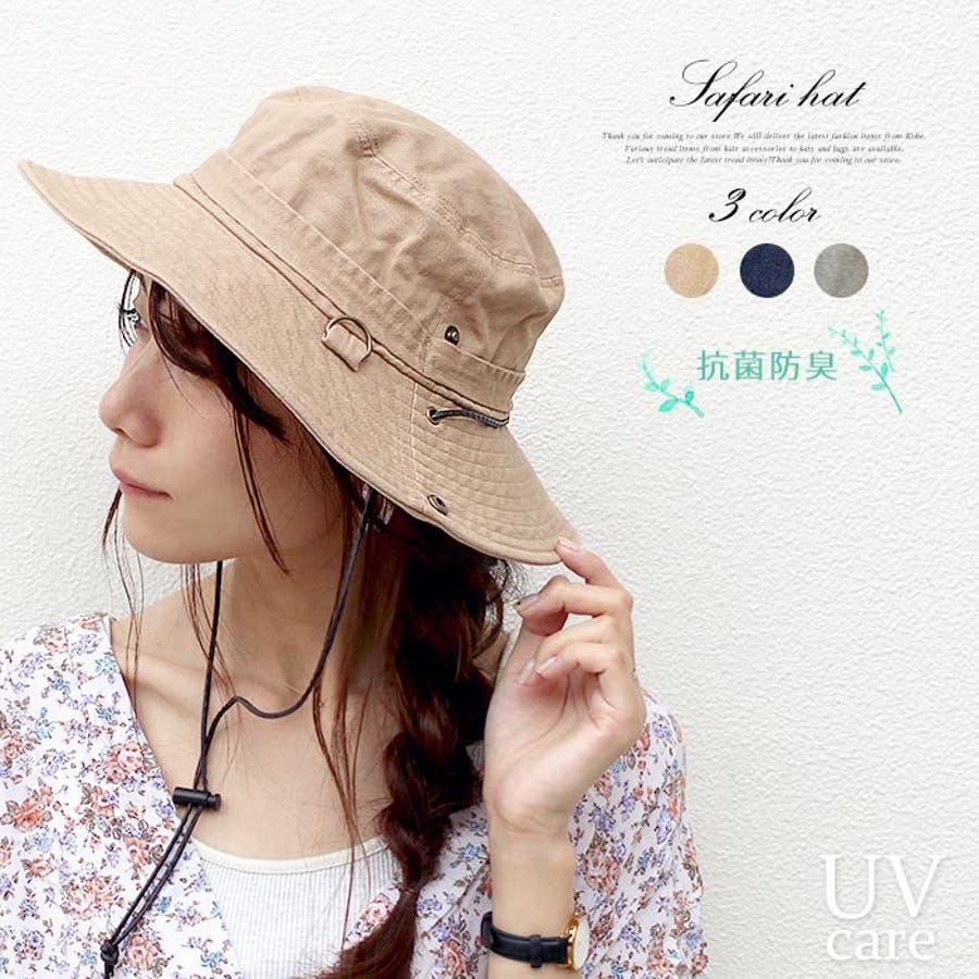 サファリハット 帽子 リボン 1