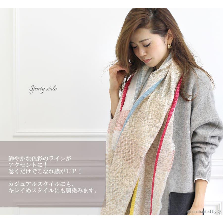 スポーティー ストール stole ストール レディース ファッション神戸 KOBE こうべ 2