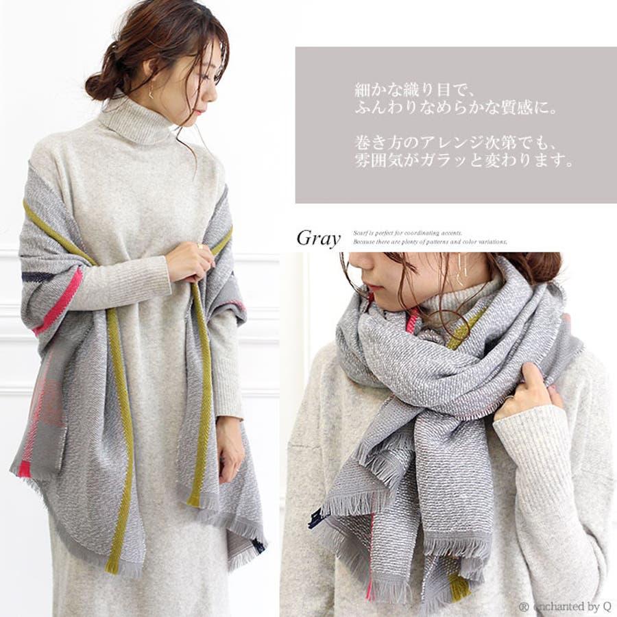 スポーティー ストール stole ストール レディース ファッション神戸 KOBE こうべ 4