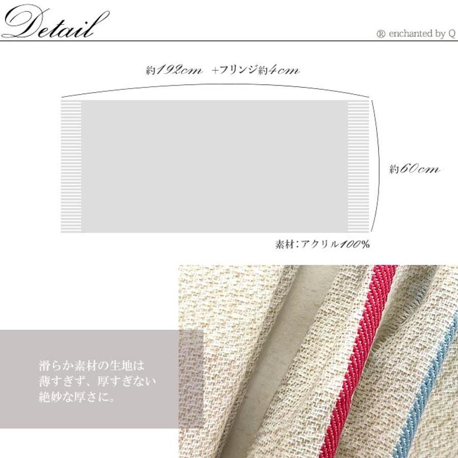 スポーティー ストール stole ストール レディース ファッション神戸 KOBE こうべ 8