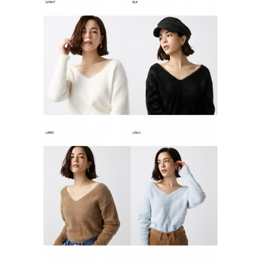 【AZUL BY MOUSSY】フェザーヤーンV長袖プルオーバー AZUL BY MOUSSY/アズール バイ マウジー/レディース/長袖 2