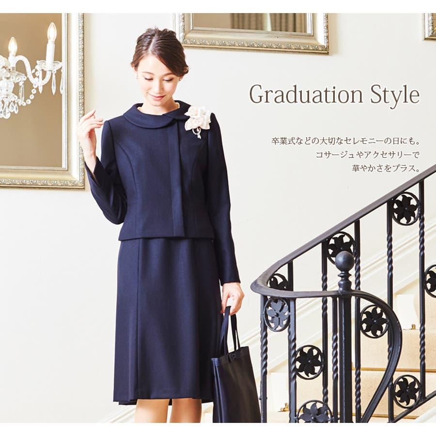 お受験スーツ 国産高品質ウール100%純日本製アシンメトリカラーアンサンブル 5