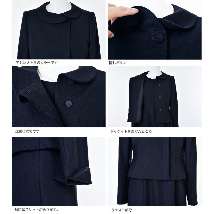 お受験スーツ 国産高品質ウール100%純日本製アシンメトリカラーアンサンブル 6