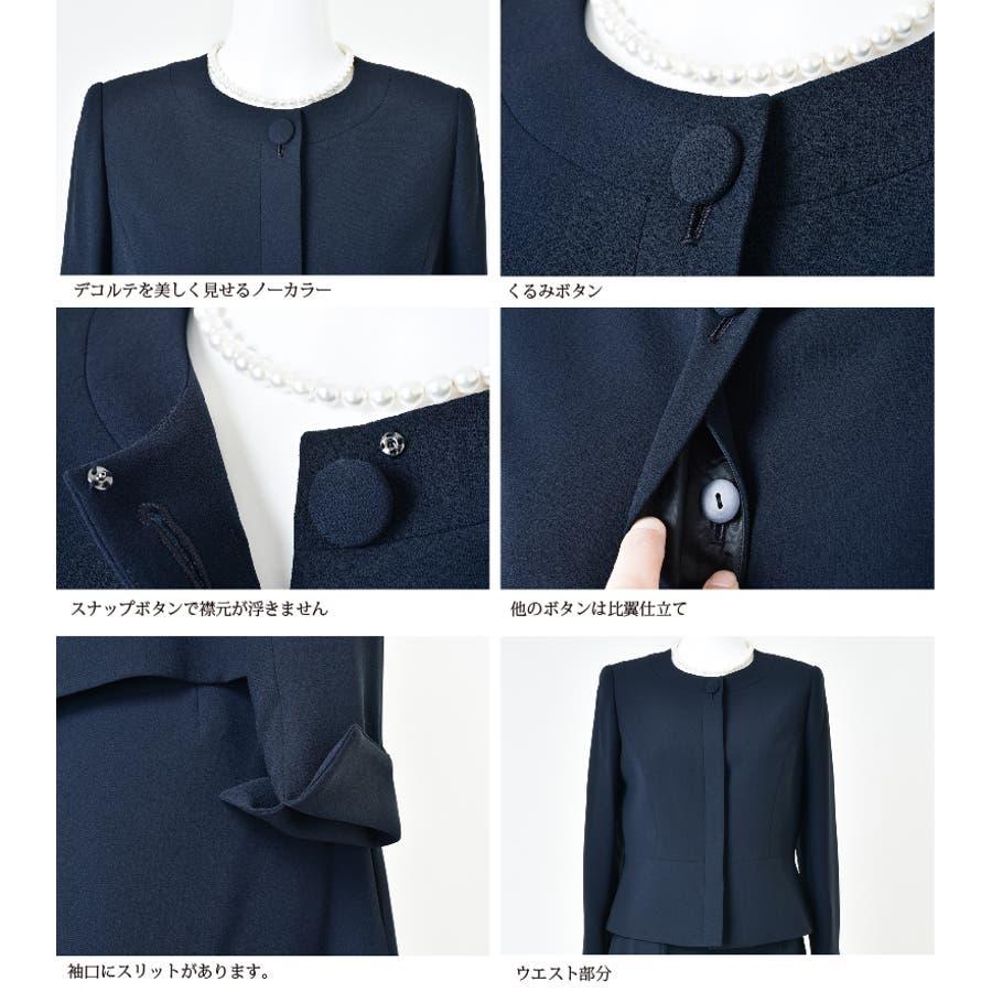 ウォッシャブル対応 ノーカラーお受験スーツ面接 お受験 4