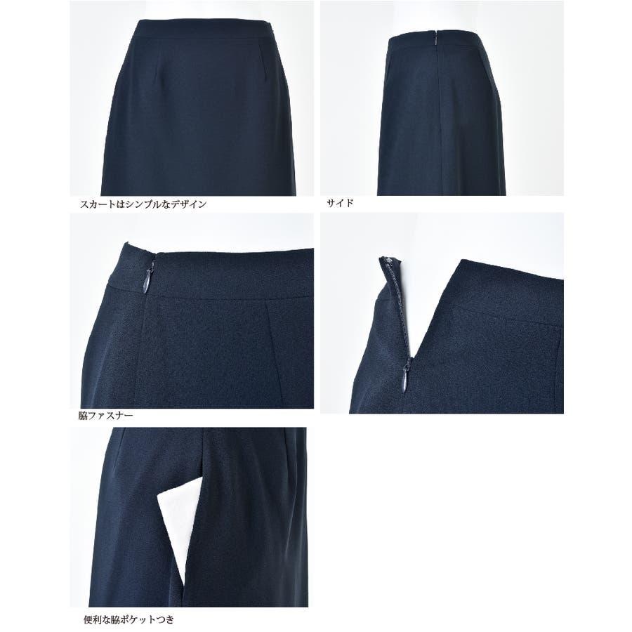 ウォッシャブル対応 ノーカラーお受験スーツ面接 お受験 5