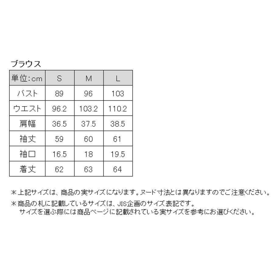 袖コンシャスカットソーブラウス(110014639)夏、秋、春、リラックスストレッチカットソー素材 フォーマル、礼服 レディース 8