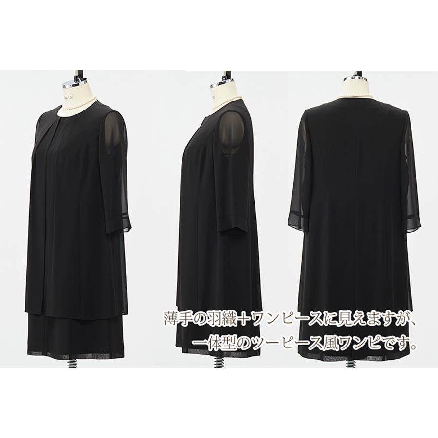 ゆったりサイズの軽やかレイヤードデザインワンピース 110022644 喪服 ブラックフォーマル 礼服 大きいサイズ  3
