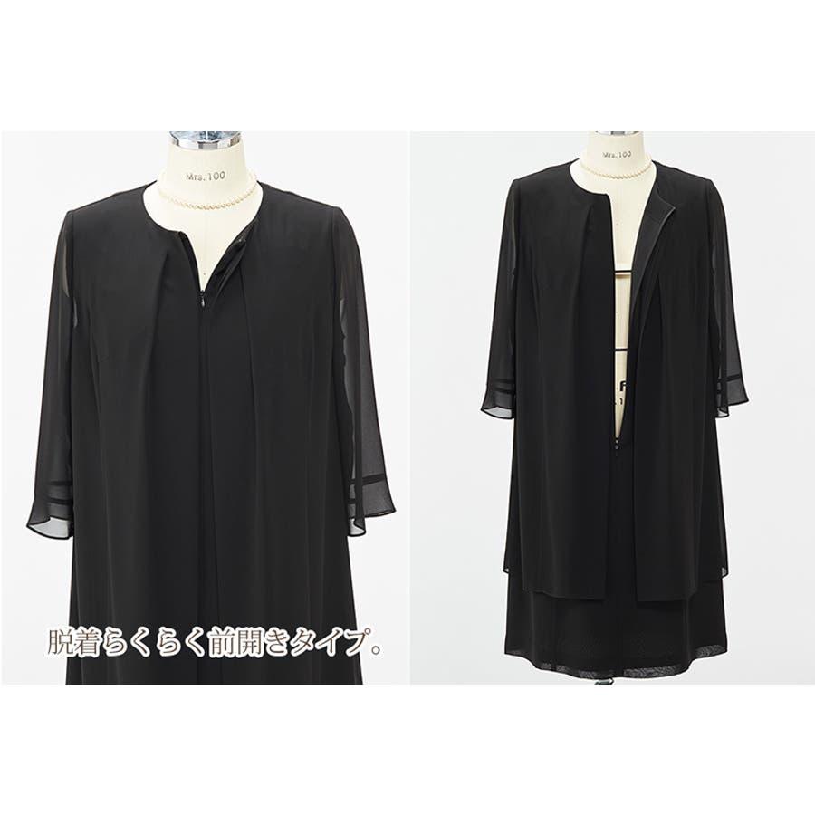 ゆったりサイズの軽やかレイヤードデザインワンピース 110022644 喪服 ブラックフォーマル 礼服 大きいサイズ  4