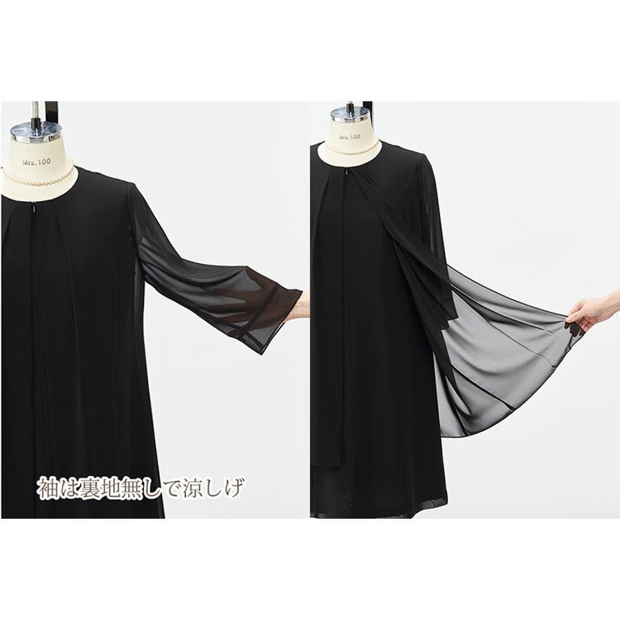 ゆったりサイズの軽やかレイヤードデザインワンピース 110022644 喪服 ブラックフォーマル 礼服 大きいサイズ  5