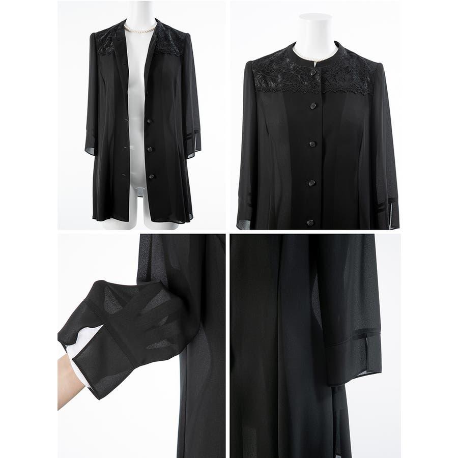 ヨークレース使いの羽織ジャケット 110025646 喪服 ブラックフォーマル 礼服 羽織りジャケット 5