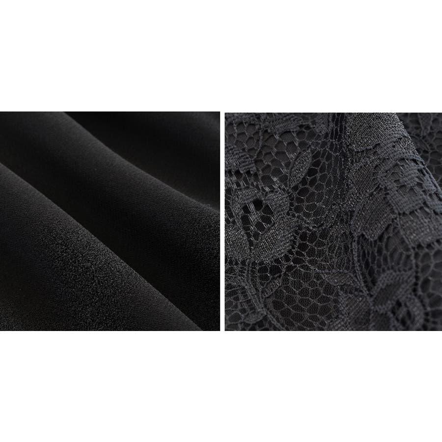 ウォッシャブル対応袖レースのAラインサマーワンピース(110922600)夏 喪服 レディース 礼服 家族葬 冠婚葬祭 家庭洗濯 6