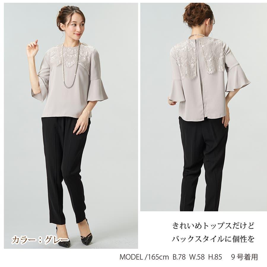 レディースファッション通販スーツ 3