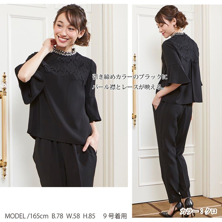 レディースファッション通販スーツ 5