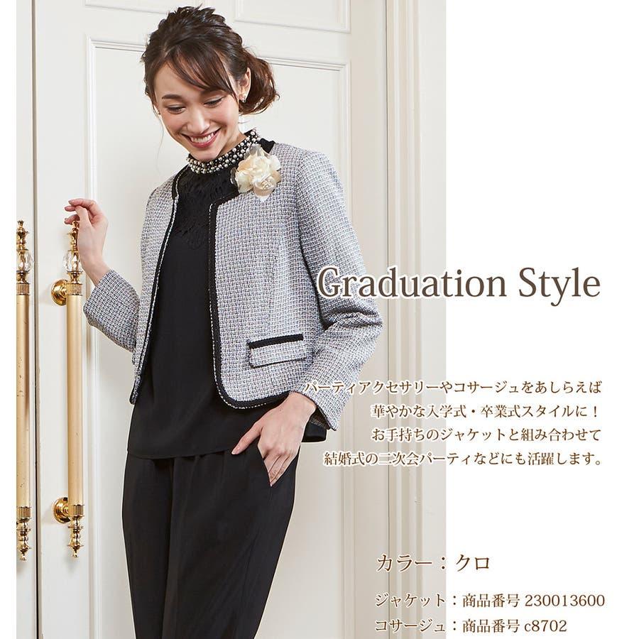 レディースファッション通販スーツ 6