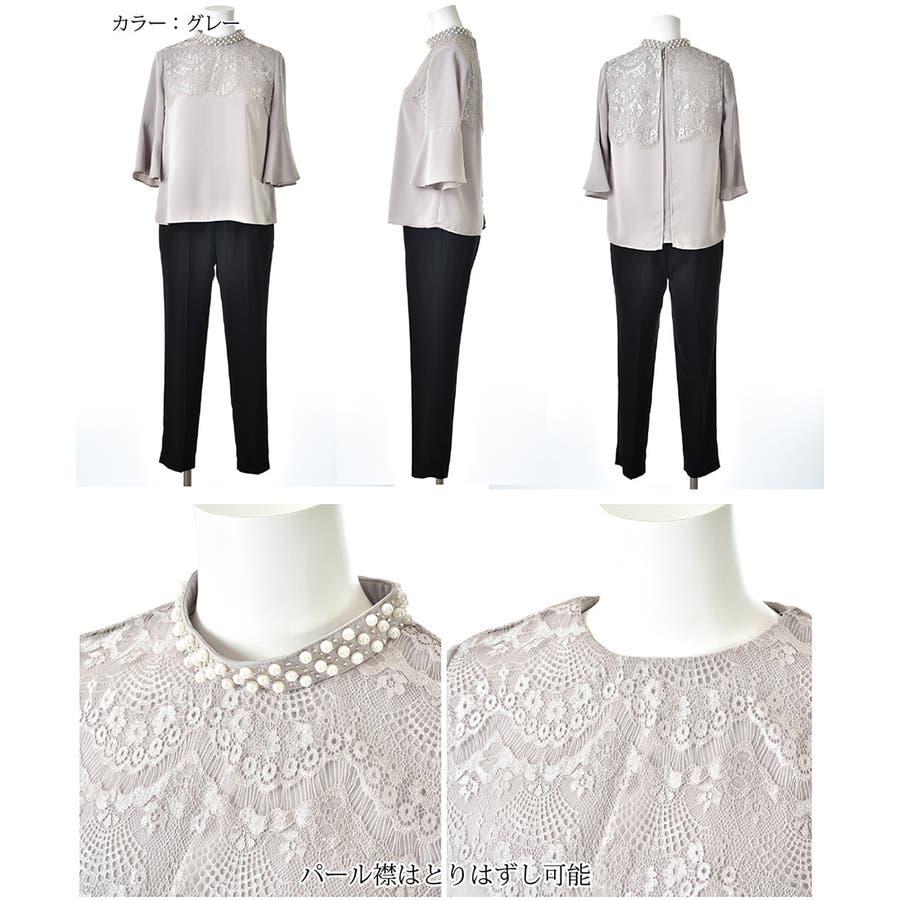 レディースファッション通販スーツ 7