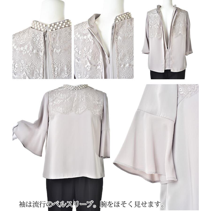 レディースファッション通販スーツ 8